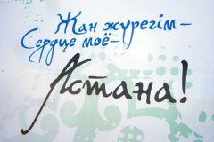 astana004