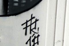 saeulen0048